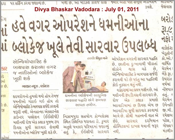 Divya bhaskar english news paper
