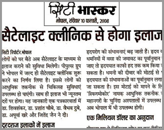 document in hindi